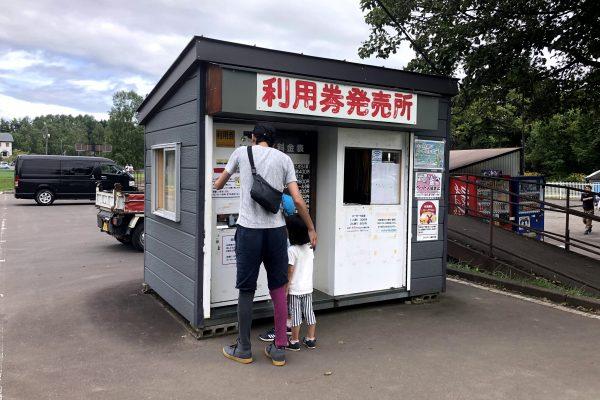 子どもの遊び場満載!ひがしかぐら(東神楽)森林公園キャンプ場2日目